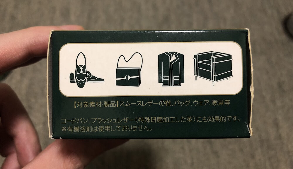 コロニルの1909シュプリームクリームデラックスの箱の表記