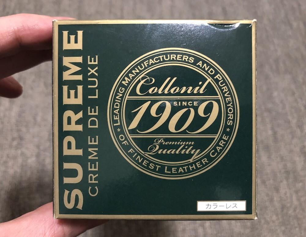 上からみたコロニルの1909シュプリームクリームデラックスの箱