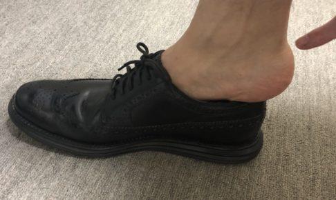 革靴の靴擦れでかかとやアキレス腱が痛い対策