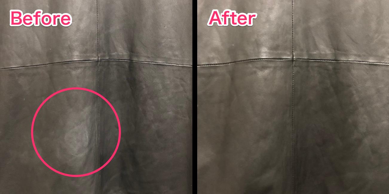 革クリームで白くなったレザージャケットを対処したビフォーアフター
