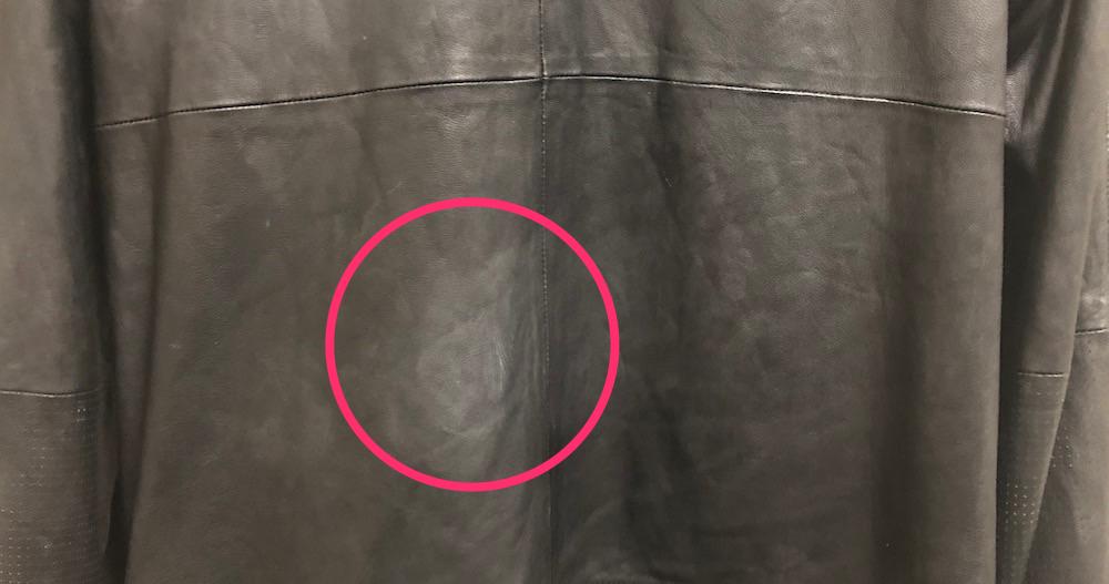 レザージャケットにクリームを塗ったら白くなった箇所