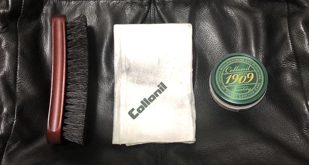 革製品おすすめお手入れ道具セット