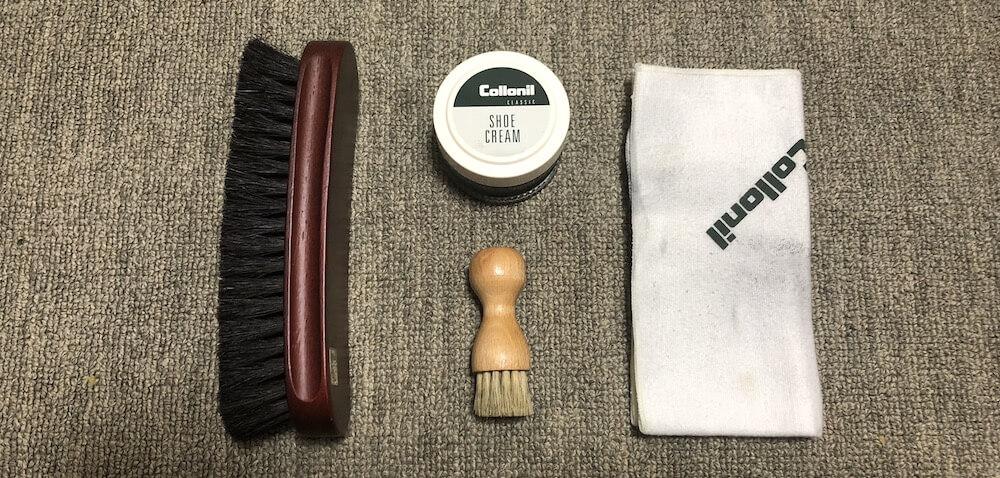 革靴の補修に使う道具