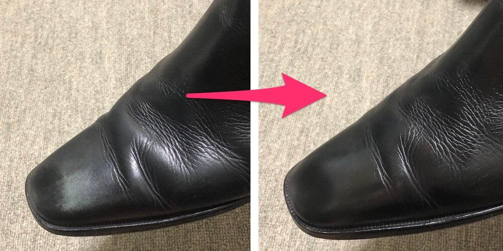 革靴の白い擦れを補修